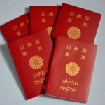 パスポート増補 分厚い旅券になりました